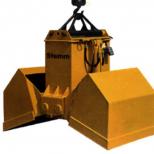 Bivalva para material a granel :: STEMM 2CH-2,8