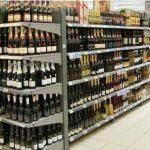Estantería para comercio de alimentación. :: CARMELO TC-EstanComercios