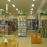 Estantería para comercios de bricolaje y ferretería :: MARSANZ