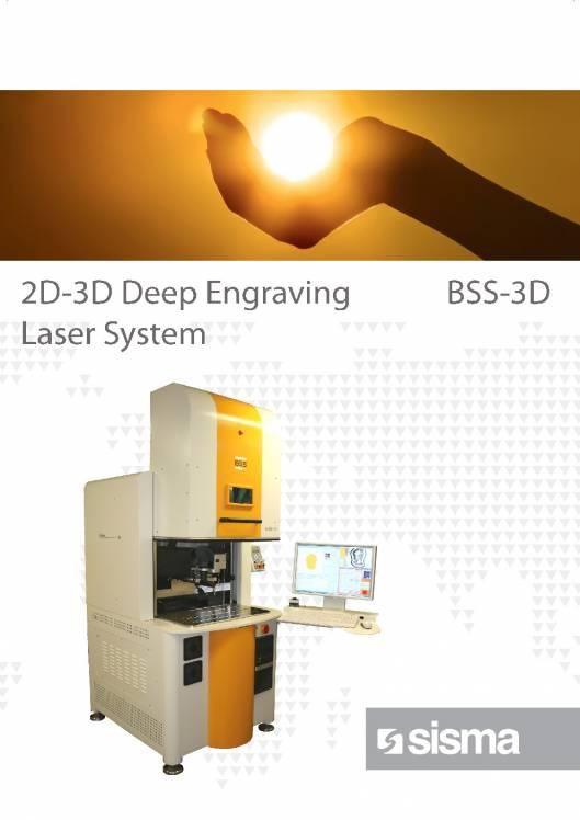 SISMA LASER. BSS-3D. Marcadora láser industrial 1